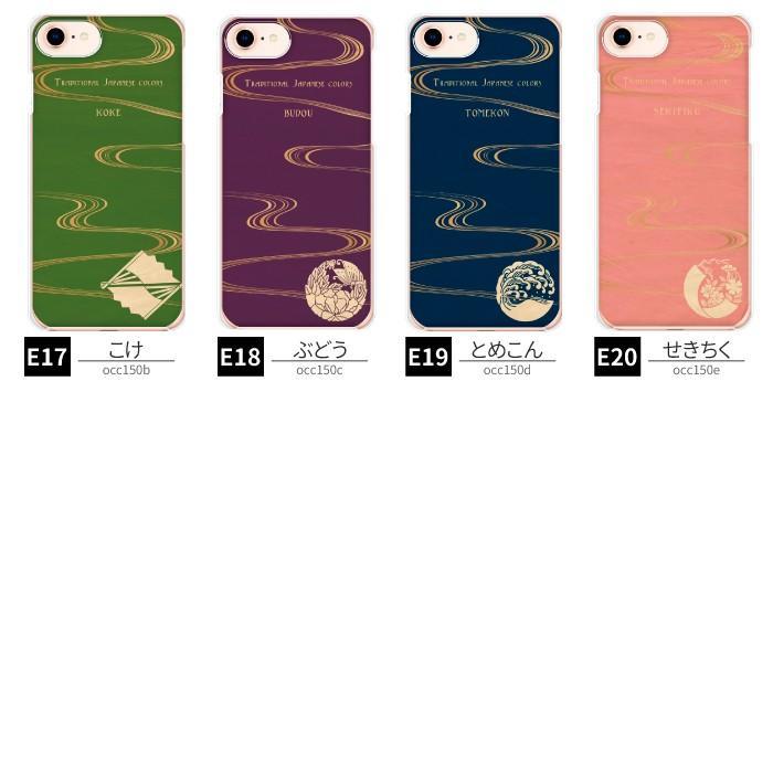 スマホケース 【人気柄】 ハードケース 多機種対応 iPhone 12 iPhone11 iPhoneSE2 Xperia Galaxy AQUOS OPPO rakuten 人気カバー|dezicazi|14