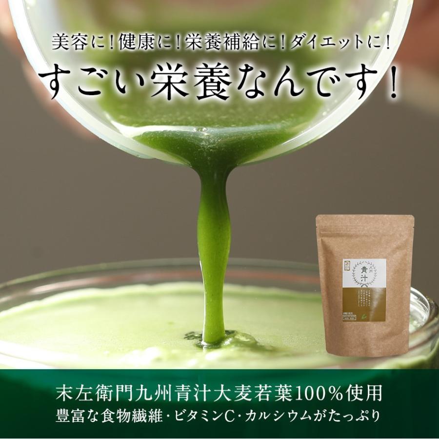 妊婦 青 汁