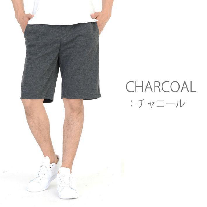 ショートパンツ ハーフパンツ 短パン メンズ スウェット 薄手でサラッとした履き心地 夏 ルームウェアー ネコポス 送料無料 dia-star 05