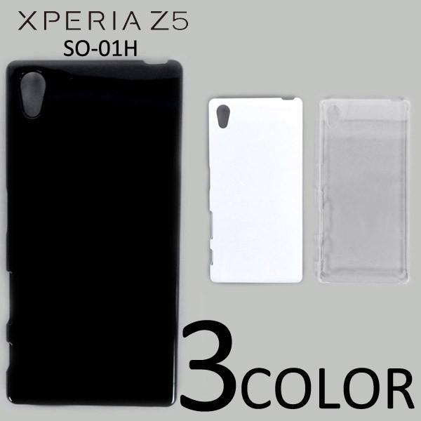 Xperia Z5 SO-01H ケースカバー 無地 スマートフォンケース docomo diablos
