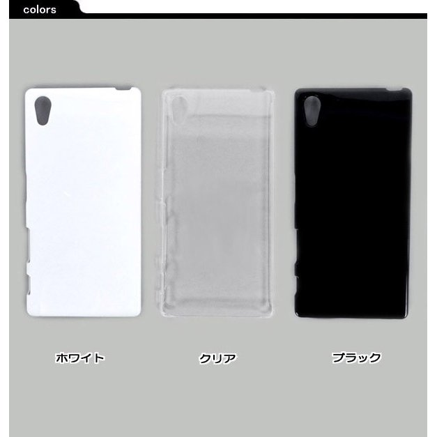 Xperia Z5 SO-01H ケースカバー 無地 スマートフォンケース docomo diablos 02