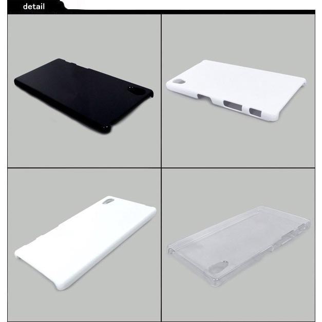 Xperia Z5 SO-01H ケースカバー 無地 スマートフォンケース docomo diablos 03