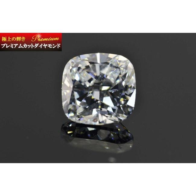 安い割引 輝きオーラでダイヤが 0.3ct より大きく見えます!クッションカット ダイヤ 0.33ct IF Fカラー 高品質と透明度のダイヤは輝きがすごい!, MIRM STYLE(ミームスタイル) 7063060b