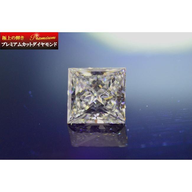 【50%OFF】 IF ダイヤモンド Dカラー 0.2カラット プリンセスカットダイヤ ダイヤは小さくても高品質が好きな方へおススメ, 北欧雑貨 マット プロヴァンスの風 ead8eb99