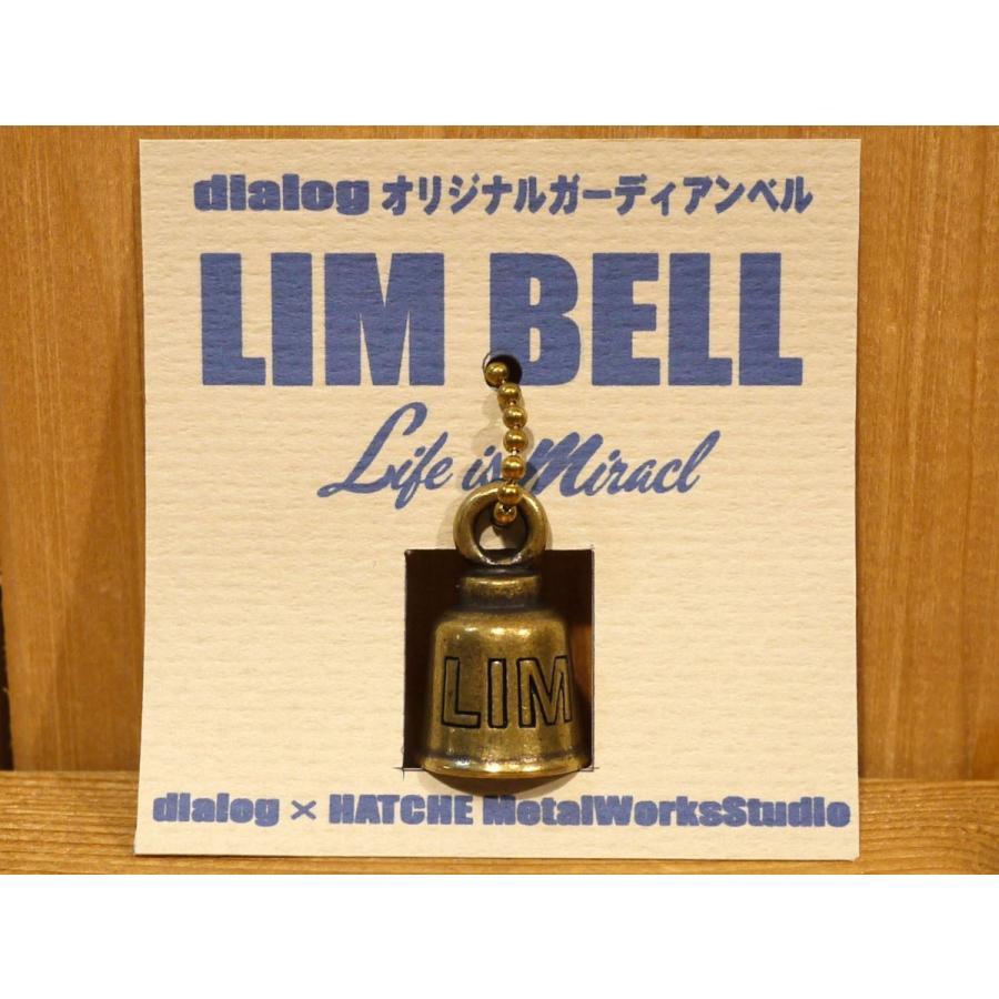 LIM BELL オリジナルガーディアンベル dialog-ca 05