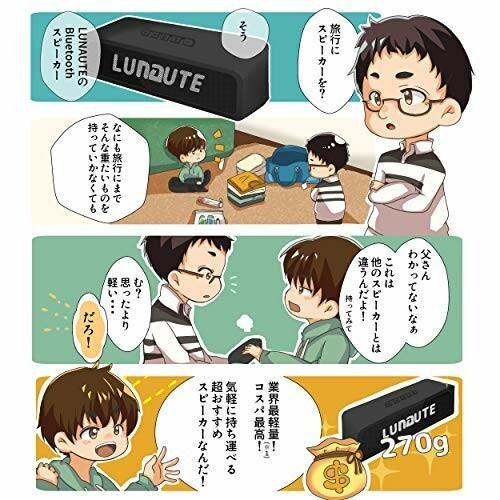 LUNA UTE スピーカー Bluetooth ブルートゥース ワイヤレス 軽量 お手軽 初心者向け ポータブル 内蔵マイク ハンズ|diamod-snap987|04