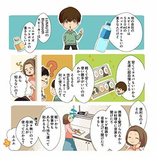 LUNA UTE スピーカー Bluetooth ブルートゥース ワイヤレス 軽量 お手軽 初心者向け ポータブル 内蔵マイク ハンズ|diamod-snap987|05
