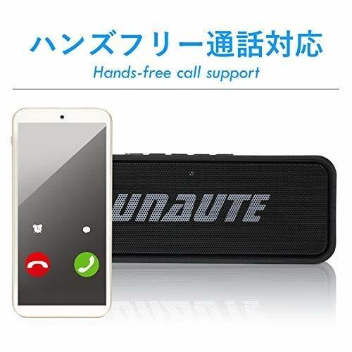 LUNA UTE スピーカー Bluetooth ブルートゥース ワイヤレス 軽量 お手軽 初心者向け ポータブル 内蔵マイク ハンズ|diamod-snap987|09