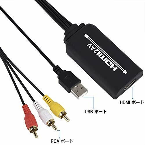 HDMI to RCA変換ケーブル HDMI to AVコンバータデジタル 3RCA/AV 変換ケーブル Apple TV/HDTV/Xbox/PC/DVD/ラップトップ/Blu-ray|diamod-snap987|03