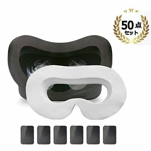 Oculus Quest/Oculus Go VR体験用 フェイスマスク 吸水布 アイマスク VR MASK (50枚 ヘッドマウントディスプレイに装着|diamod-snap987