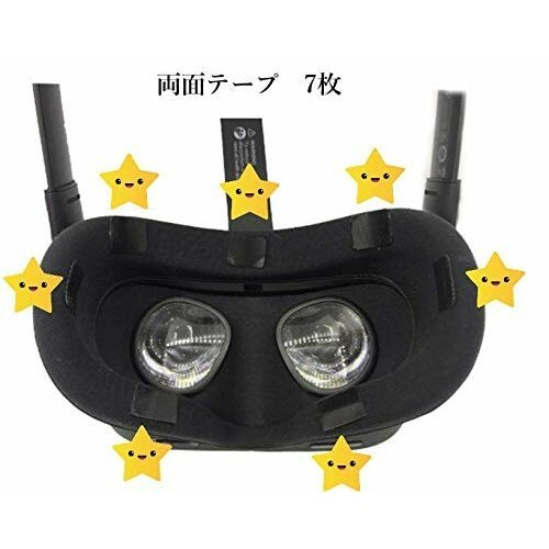 Oculus Quest/Oculus Go VR体験用 フェイスマスク 吸水布 アイマスク VR MASK (50枚 ヘッドマウントディスプレイに装着|diamod-snap987|02