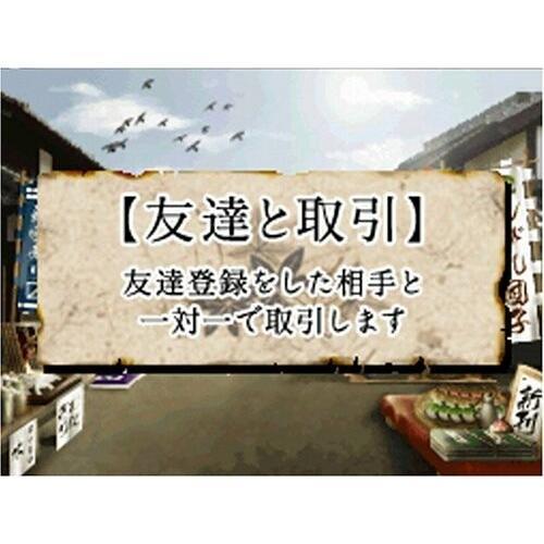 天誅 DARK SHADOW|diamod-snap987|06