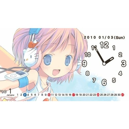 ハローキティといっしょ! ブロッククラッシュ123! ! - PSP|diamod-snap987|07