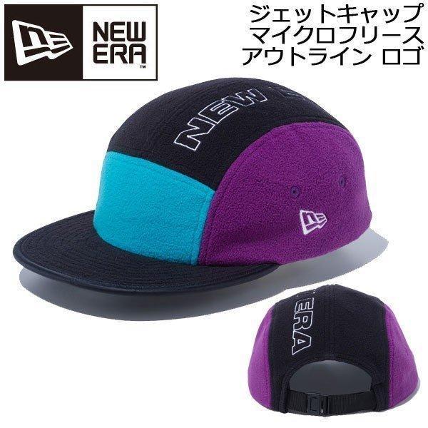 帽子 キャップ cap メンズ レディース ニューエラ NEW ERA Jet Cap ジェットキャップ マイクローフリース ブラック/パープル あすつく