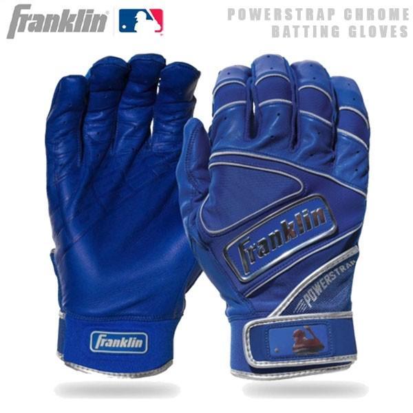 Franklin フランクリン 一般用 バッティング手袋 野球 パワー