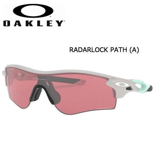 スポーツ サングラス オークリー レーダーロック パス OAKLEY RADARLOCK PATH (A) Cool グレー / Prizm Dark Golf アジアンフィット アイウェア 日本正規品