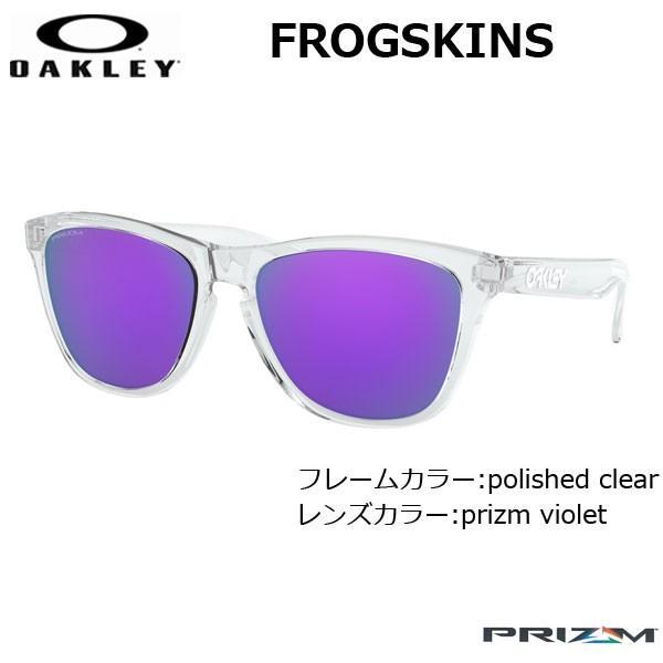 新作モデル オークリー オークリー サングラス フロッグスキン カジュアル OAKLEY FROGSKINS (A) フレーム フレーム Polished Prizm Clear レンズ Prizm Violet, EXTRA ISSUE:9e7f40fc --- airmodconsu.dominiotemporario.com