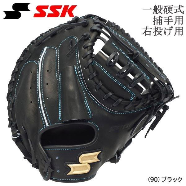 格安販売の 野球 一般硬式キャッチャーミット 捕手 右投げ用 エスエスケイ 右投げ用 SSK 野球 SSK プロエッジ 石原型, クオリアル -暮らし応援家具SHOP-:6d077686 --- airmodconsu.dominiotemporario.com