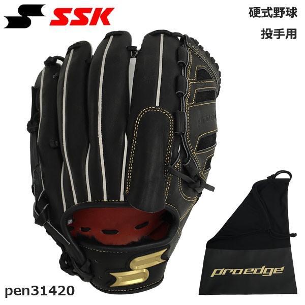 本物保証!  SSK エスエスケイ 軟式 グローブ グローブ 投手用 投手用 一般 SSK 野球, ビフカチョウ:6a5daee1 --- airmodconsu.dominiotemporario.com
