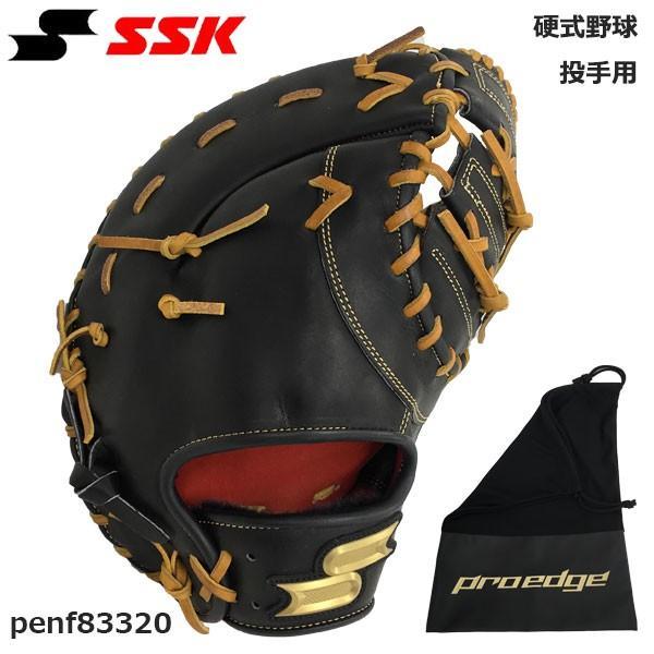 激安超安値 SSK エスエスケイ 軟式 一塁用 ファーストミット SSK グローブ 軟式 一塁用 一般 野球, IS-IR:829533a6 --- airmodconsu.dominiotemporario.com