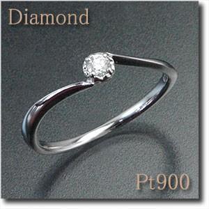 『3年保証』 シークレットハートウェーブリングなめらかなラインが美しいウェーブリングダイヤモンド0.07ctPt900(プラチナ)ダイヤモンド/ウェーブ【送料無料 10P】10P30Nov14 10P, バレイビレッジ:54238420 --- airmodconsu.dominiotemporario.com