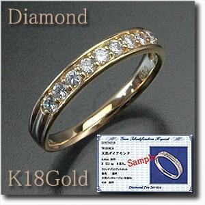 新しいエルメス ダイヤモンドリング フレームタイプ ハーフエタニティー K18Gold(ゴールド) 10P03Dec16 gold/k18/18金【送料無料】【RCP】 10P03Dec16, 伊都郡:96f9804a --- airmodconsu.dominiotemporario.com