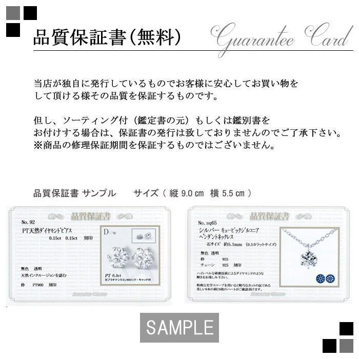今だけ G-SI2-G 0.29ctが大特価!42,800円(税込)素材・デザインが選べるダイヤペンダントネックレス ソーティング付( 鑑定書の元 )誕生日プレゼント 女性|diaw|17