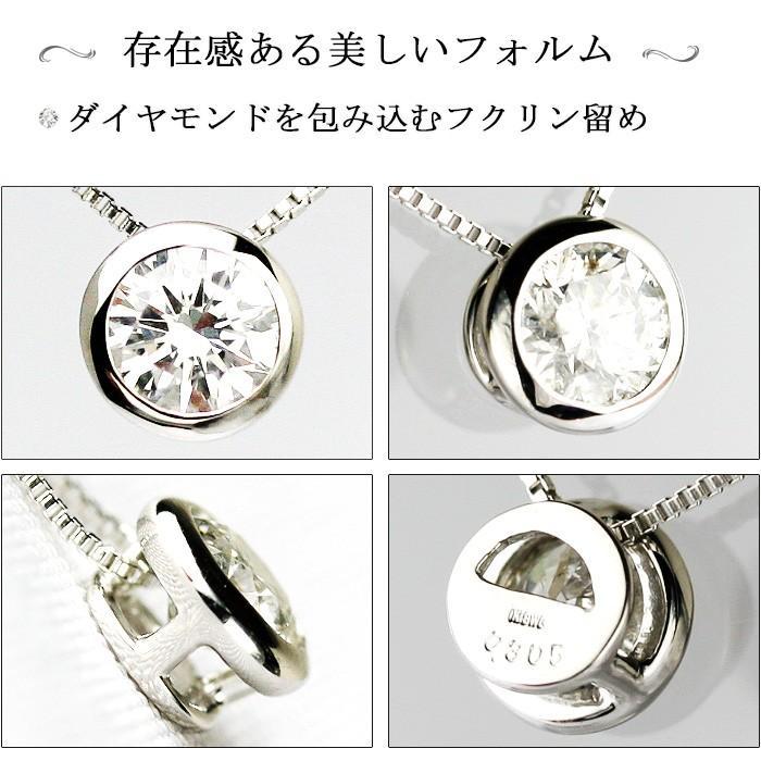 今だけ G-SI2-G 0.29ctが大特価!42,800円(税込)素材・デザインが選べるダイヤペンダントネックレス ソーティング付( 鑑定書の元 )誕生日プレゼント 女性|diaw|04