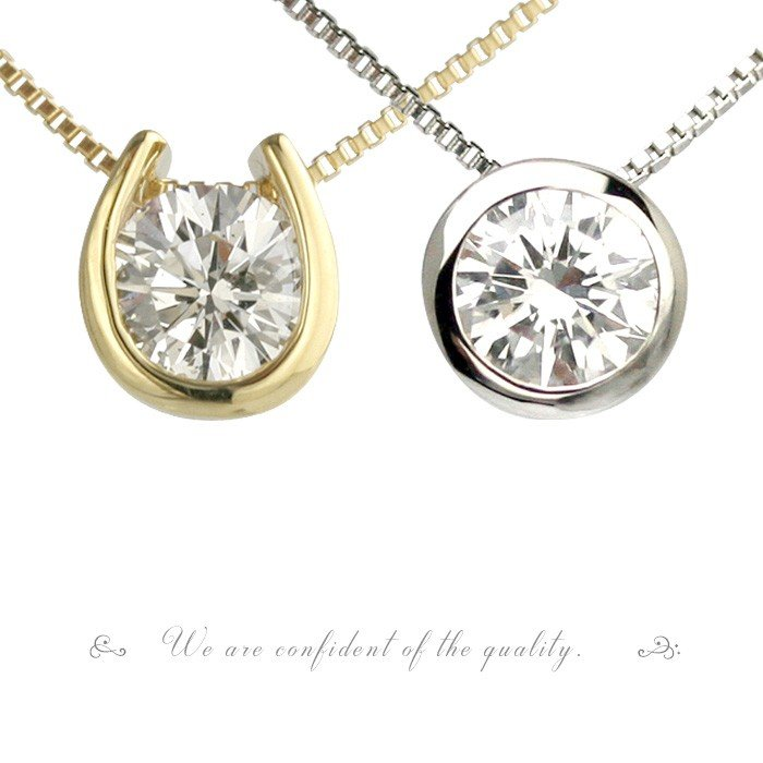 今だけ G-SI2-G 0.29ctが大特価!42,800円(税込)素材・デザインが選べるダイヤペンダントネックレス ソーティング付( 鑑定書の元 )誕生日プレゼント 女性|diaw|07