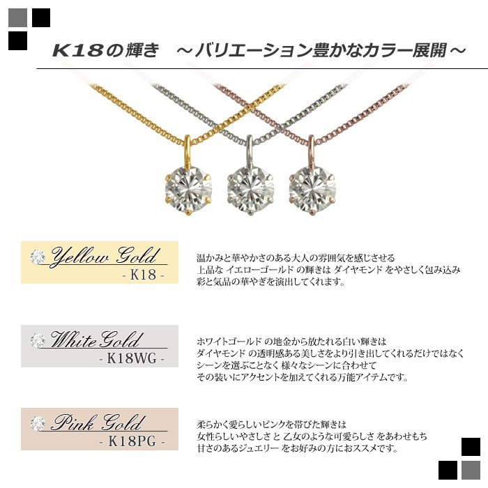 今だけ G-SI2-G 0.29ctが大特価!42,800円(税込)素材・デザインが選べるダイヤペンダントネックレス ソーティング付( 鑑定書の元 )誕生日プレゼント 女性|diaw|08