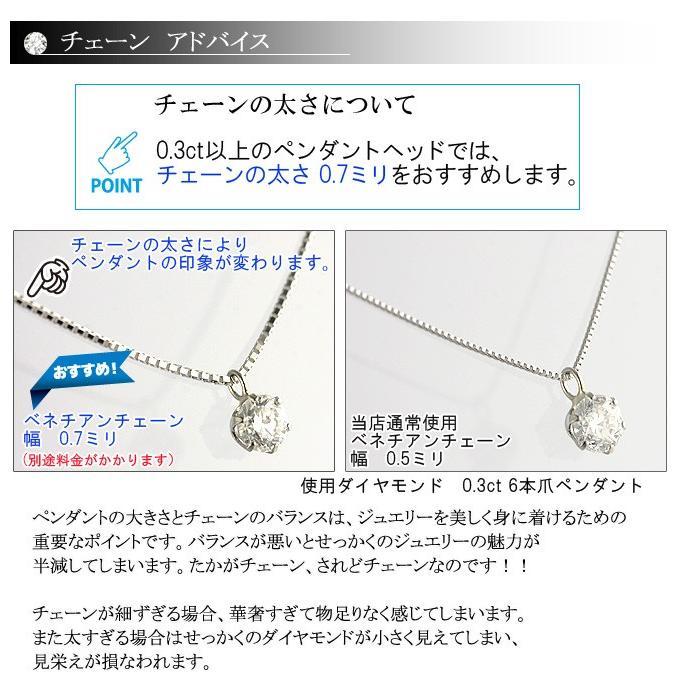 今だけ G-SI2-G 0.29ctが大特価!42,800円(税込)素材・デザインが選べるダイヤペンダントネックレス ソーティング付( 鑑定書の元 )誕生日プレゼント 女性|diaw|10