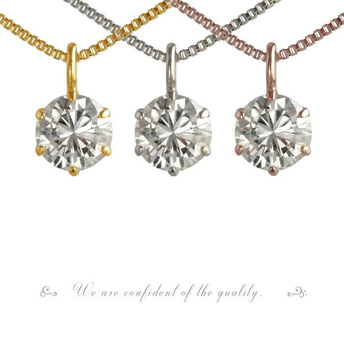 ダイヤモンド ネックレス 0.2ct 一粒 ダイヤネックレス プラチナ PT900 ゴールド K18 ピンクゴールド K18PG レディース カラーレス 品質保証書付 送料無料 diaw 07