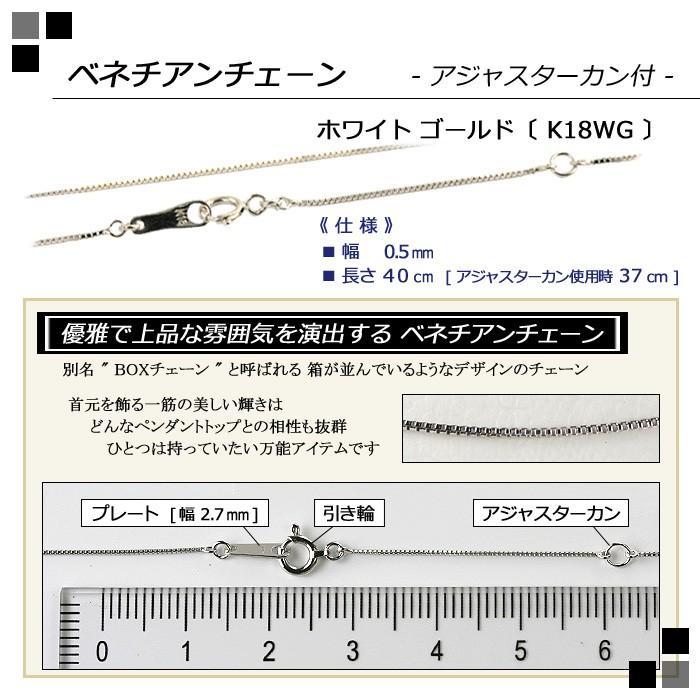 ダイヤモンド ネックレス 0.2ct 一粒 ダイヤネックレス プラチナ PT900 ゴールド K18 ピンクゴールド K18PG レディース カラーレス 品質保証書付 送料無料 diaw 09
