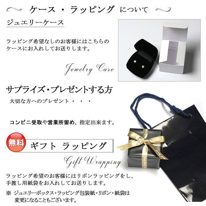 【 5%OFF タイムセール 】デザインが選べる PTローズカットブラックダイヤピアス 1.0ct 品質保証書付  誕生日プレゼント女性 オシャレ|diaw|13
