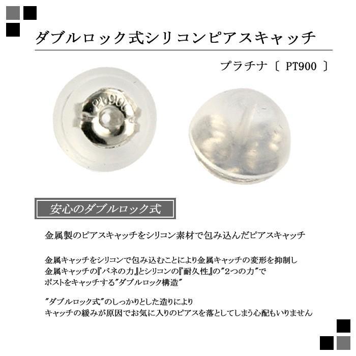 【 5%OFF タイムセール 】デザインが選べる PTローズカットブラックダイヤピアス 1.0ct 品質保証書付  誕生日プレゼント女性 オシャレ|diaw|09