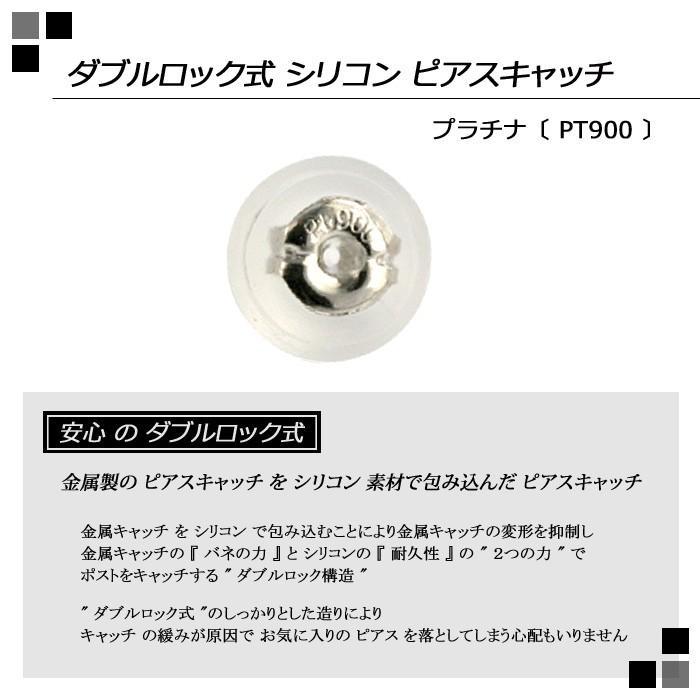 【 5%OFF タイムセール 】デザインが選べる PT900 ローズカット ブラックダイヤ ピアス 0.5ct 片耳ピアス 品質保証書付 誕生日プレゼント女性 オシャレ|diaw|09