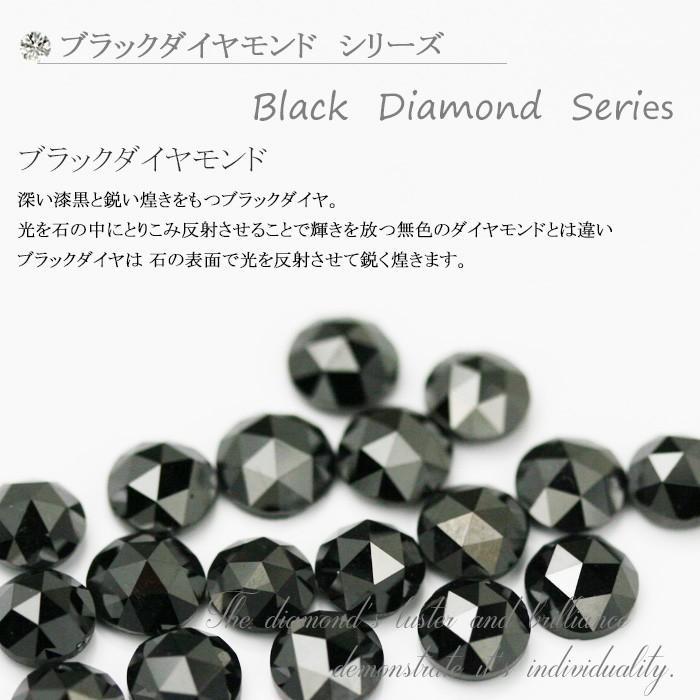 【 5%OFF タイムセール 】デザインが選べる PT900 ローズカット ブラックダイヤ ピアス 0.5ct 片耳ピアス 品質保証書付 誕生日プレゼント女性 オシャレ|diaw|10