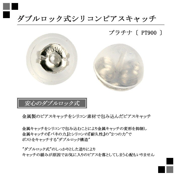 PT900 プラチナ ローズカット ブラックダイヤモンド ピアス 0.6ct 6本爪タイプ  品質保証書付  送料無料  即日発送可|diaw|06