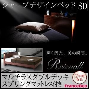 すのこベッド セミダブル ベッド ライト 照明 コンセント