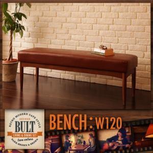 ベンチソファー 背もたれなし 木製 ダイニング ベンチ