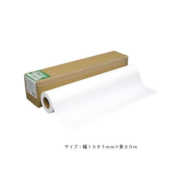 いいスタイル 桜井 スター半光沢フォト2 1067mm×30m SHP2042, 月舘町 9799418c