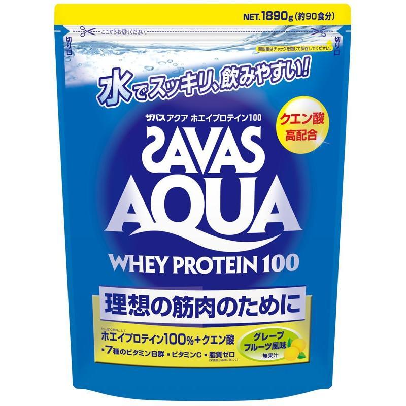 ザバス プロテイン ザバス SAVAS アクアホエイプロテイン100 グレープフルーツ ( 90食分 ) 1890g プロテイン 人気 プロテイン 通販