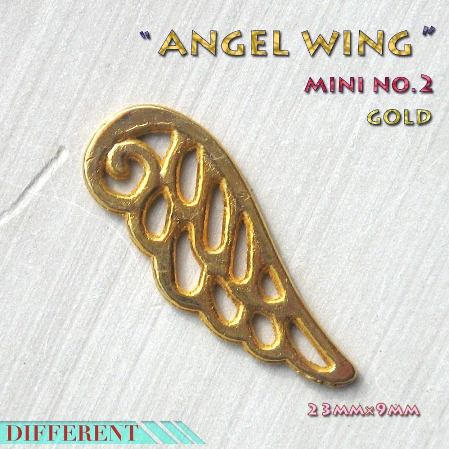 天使の羽MINI NO.2  ゴールドチャーム |different