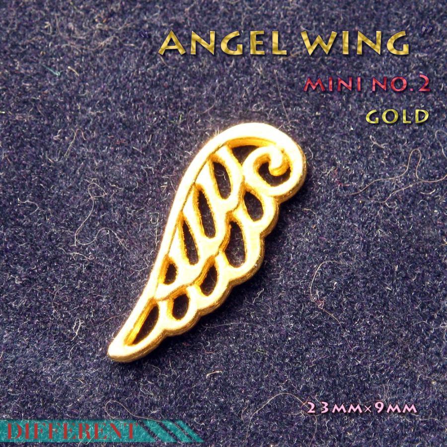 天使の羽MINI NO.2  ゴールドチャーム |different|02