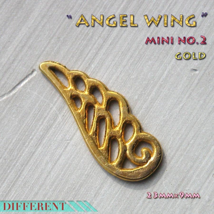 天使の羽MINI NO.2  ゴールドチャーム |different|03