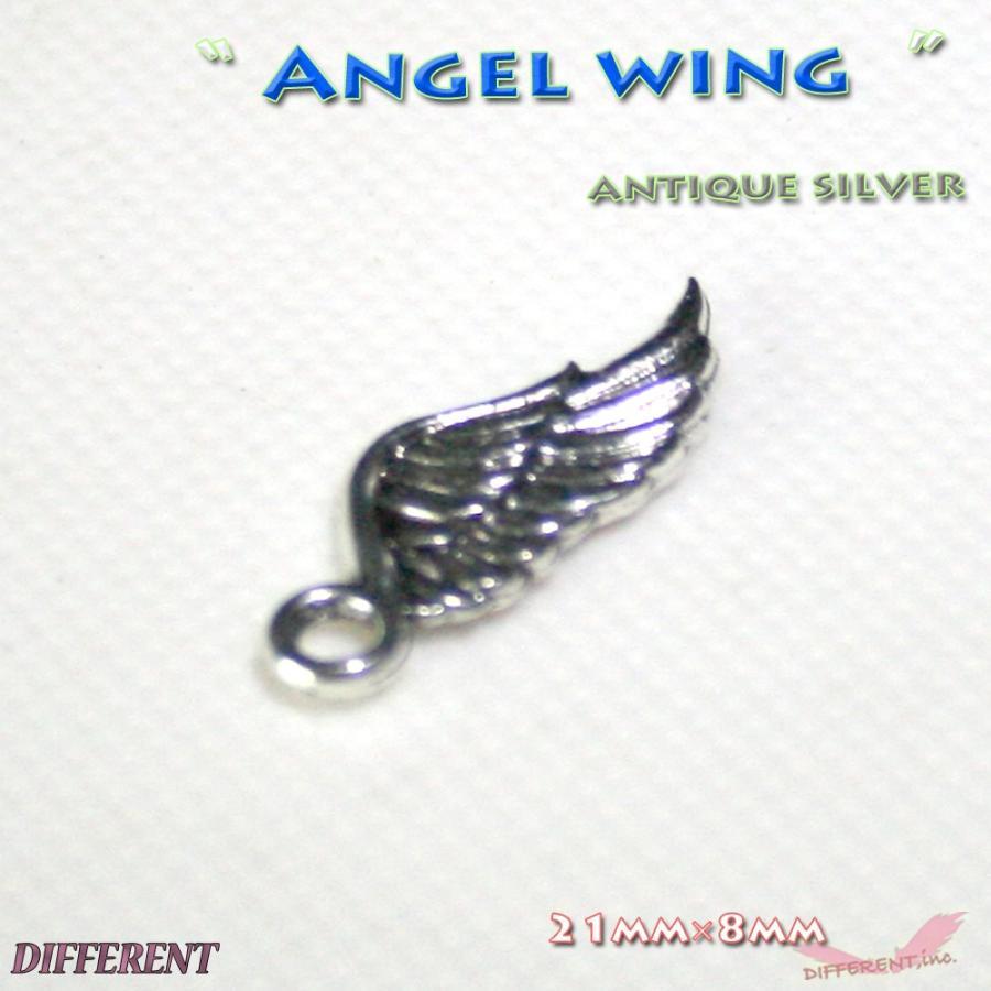 天使の羽MINI NO.3  ヴィンテージシルバー チャーム  different 02