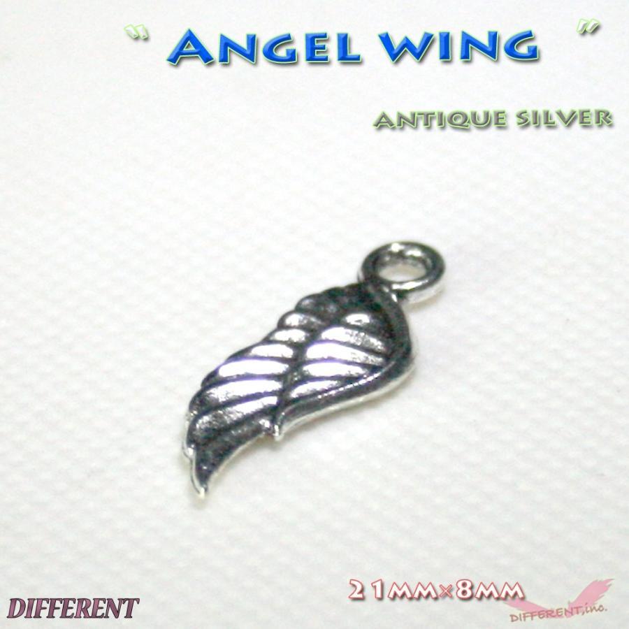 天使の羽MINI NO.3  ヴィンテージシルバー チャーム  different 03