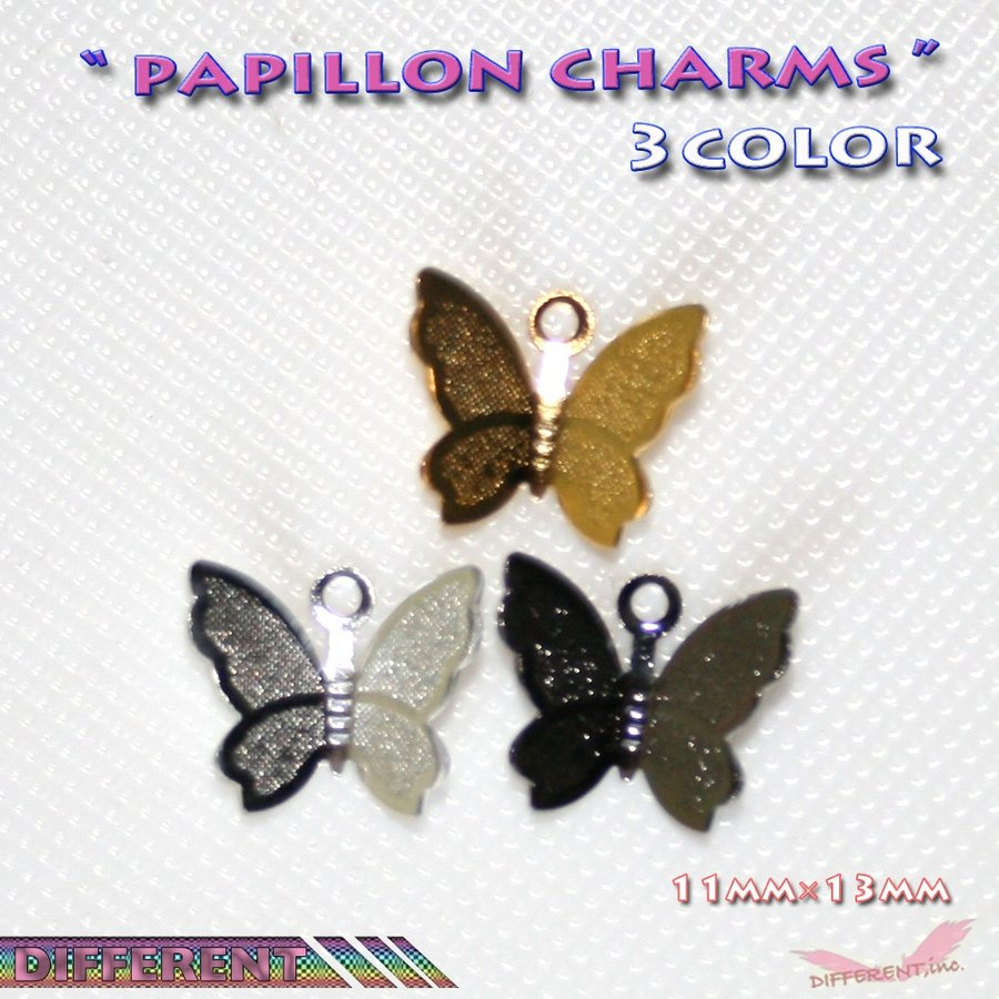 蝶々 メタル mini パピヨン チャームパーツ 激安販売 3colors|different|03