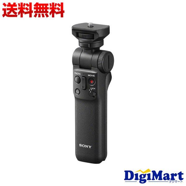 ソニー SONY GP-VPT2BT ワイヤレスリモートコマンダー機能付シューティンググリップ【新品・並行輸入品・保証付き】|digimart-shop