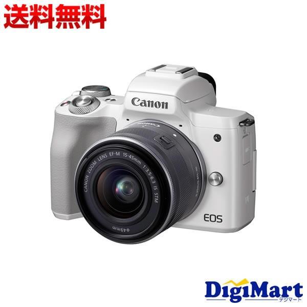 キャノン CANON EOS Kiss M EF-M15-45 IS STM レンズキット [ホワイト]【新品·国内正規品·ダブルキット化粧箱】